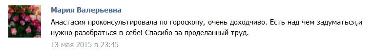 вм - копия (2)