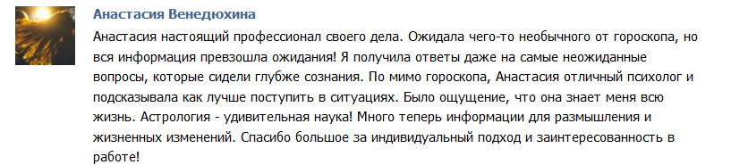 вм - копия